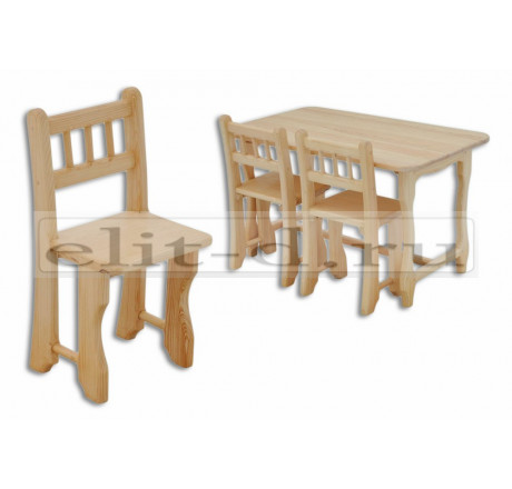 Стол и 2 стульчика